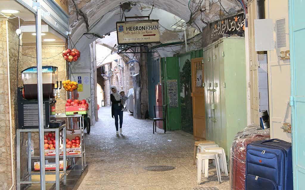 מעלה המדרשה ברובע המוסלמי היה בעבר ביתו של בית יתומים במאה ה-14 (צילום: שמואל בר-עם)