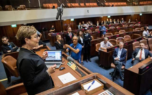 חברי הכנסת החדשים ביום עיון בבית הנבחרים (צילום: יונתן זינדל, פלאש 90)