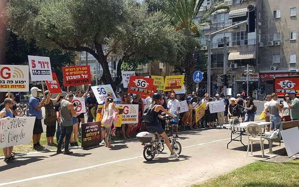 הפגנה שנערכה בתל אביב נגד נזקי הקרינה מדור 5 (צילום: אבישג בלב)