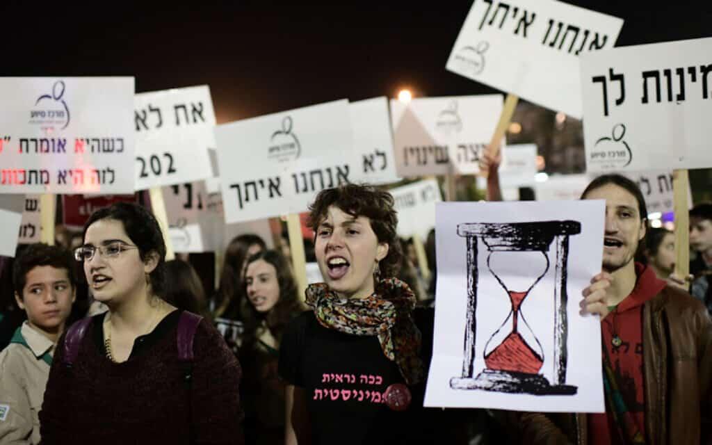 """צעדה שהתקיימה בת""""א ביום הבינ""""ל למאבק באלימות נגד נשים (צילום: תומר נויברג / פלאש 90)"""