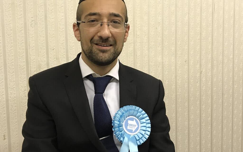 """יוסף דוד אומר כי מפלגת ברקזיט שאליה הוא משתייך היא """"מקום בטוח וידידותי"""" ליהודים למרות טענות על גזענות (צילום: באדיבות דוד)"""