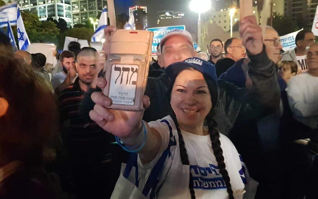 הפגנת תמיכה בנתניהו, 26 בנובמבר 2019 (צילום: ראול ווטליף)