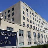 מחלקת המדינה של ארצות הברית (צילום: J. Scott Applewhite, AP)