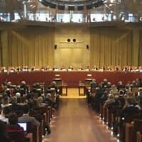 דיון בבית הדין האירופי לצדק – ארכיון (צילום: Sylvain Plazy, AP)