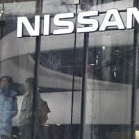 אולם תצוגה של ניסאן בטוקיו שביפן (צילום: Koji Sasahara, AP)