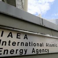 """הכניסה למשרדי האו""""ם, שבהם ממוקמים משרדי הסוכנות הבינלאומית לאנרגיה אטומית (סבא""""א) (צילום: Ronald Zak, AP)"""