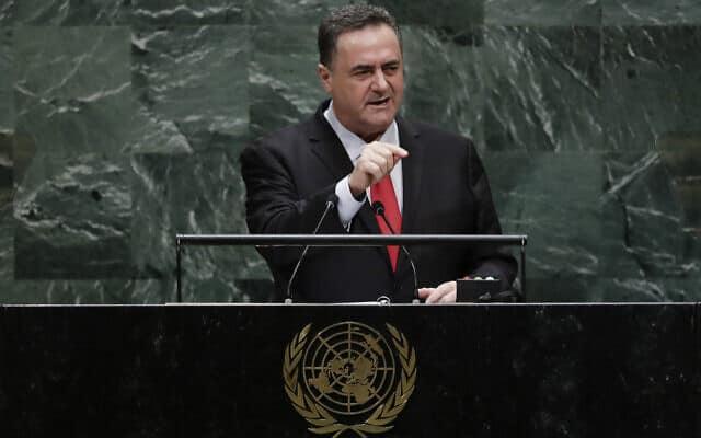 """ישראל כ""""ץ בעצרת האו""""ם ב-26 בספטמבר 2019 (צילום: AP Photo/Frank Franklin II)"""