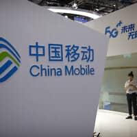 תערוכת הסלולר אקספו טק בסין (צילום: AP Photo, Mark Schiefelbein)