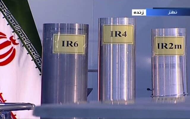 רשות השידור האיראנית מציגה שלושה סוגי צנטריפוגות להעשרת אורניום, ב-6 ביוני 2018 (צילום: IRIB via AP)