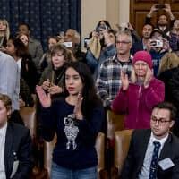קהל בהליך ההדחה של טראמפ (צילום: AP Photo/Andrew Harnik)