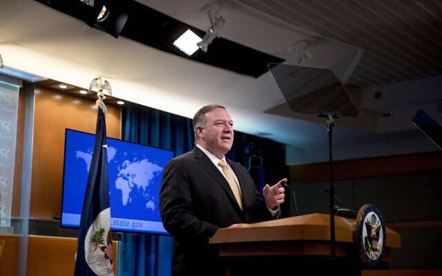 שר החוץ האמריקאי מייק פומפיאו במסיבת העיתונאים, ב-18 בנובמבר 2019 (צילום: AP Photo/Andrew Harnik)