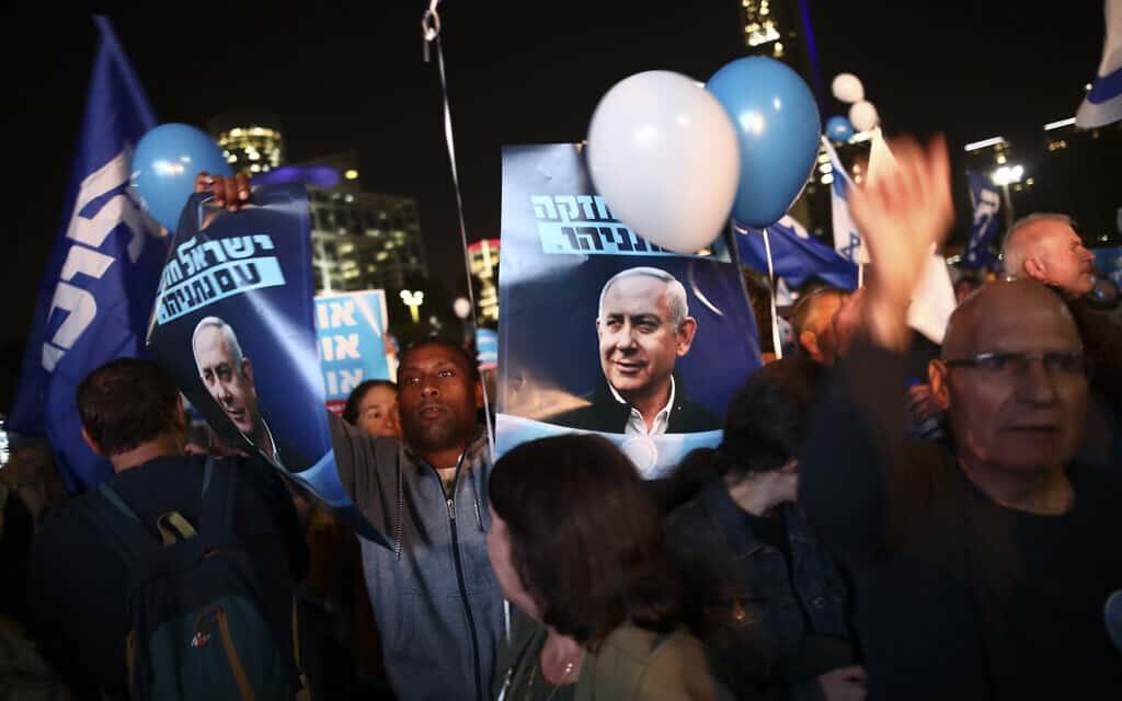 הפגנת התמיכה בבנימין נתניהו במוזיאון תל אביב. 26 בנובמבר 2019 (צילום: AP Photo/Oded Balilty))