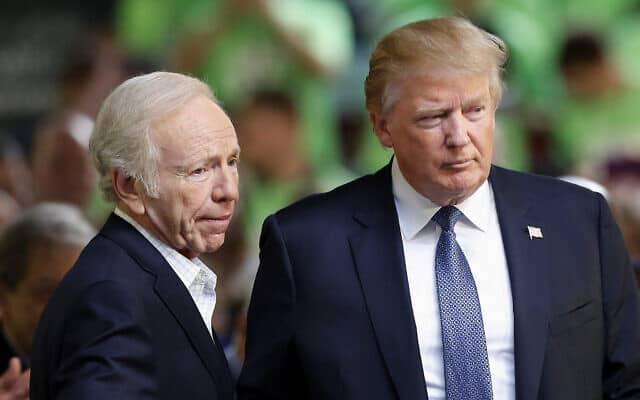 ג'ו ליברמן ודונלד טראמפ (צילום: AP Photo/Jim Cole))