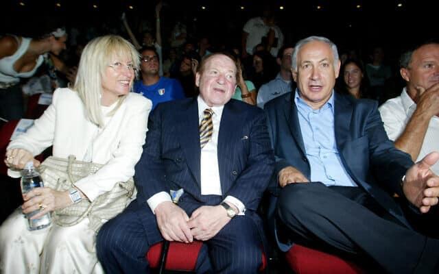 בנימין נתניהו עם שלדון ומרים אדלסון ב-2007 (צילום: פלאש90)