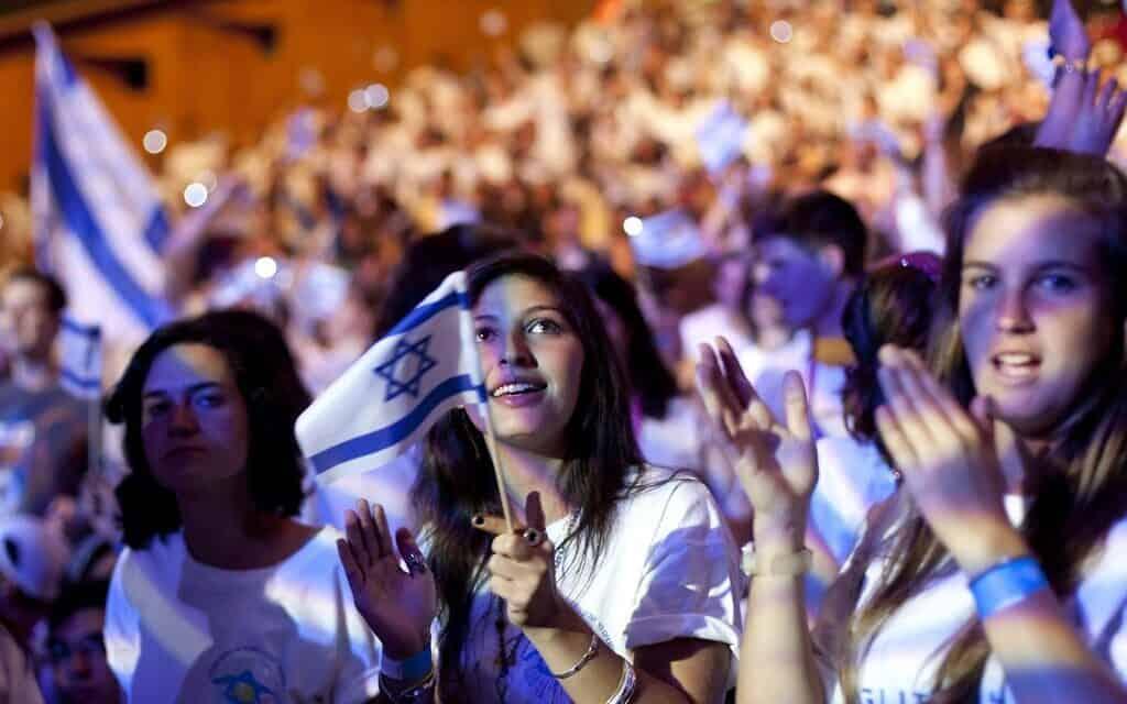 יהודיות אמריקאיות משתתפות באירוע תגלית בירושלים (צילום: דודי וקנין\פלאש 90)