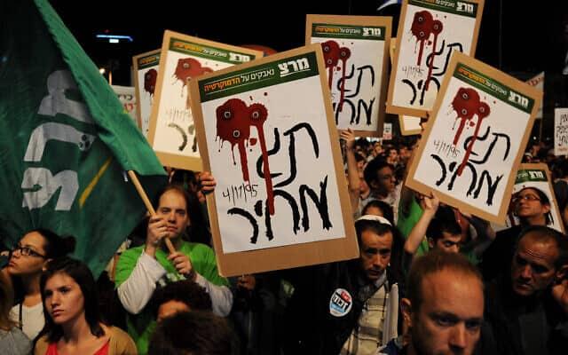 """מתברר שהם הגו את הסלוגן """"תג מחיר"""". פעילי מרצ בעצרת לזכר רבין ב-2011 (צילום: Gili Yaari / Flash 90)"""