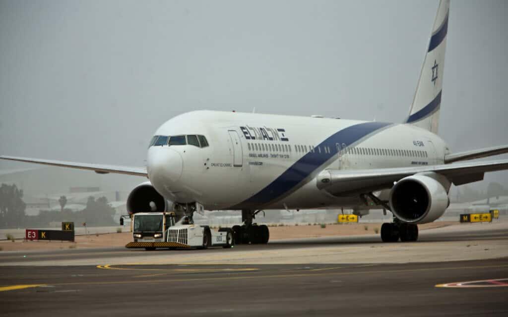 מטוס חברת אלעל (צילום: Flash90)
