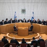 בית המשפט העליון (צילום: הדס פרוש/פלאש90)
