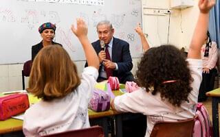 בנימין נתניהו מבקר בבית ספר בהתנחלות יד בנימין, ארכיון, למצולמים אין קשר לנאמר בכתבה (צילום: Avi Ohayon/GPO)