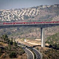 הרכבת המהירה מירושלים לתל אביב – ארכיון (צילום: יוסי זמיר, פלאש 90)