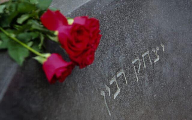 קברו של רבין (צילום: מרק ישראל סלם, פלאש 90)