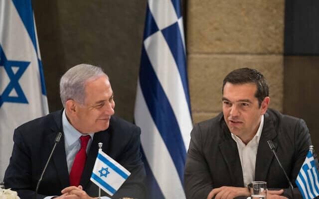 בנימין נתניהו עם אלכסיס ציפראס, שכיהן כראש ממשלת יוון עד יולי 2019 (צילום: Noam Revkin Fenton/Flash90)