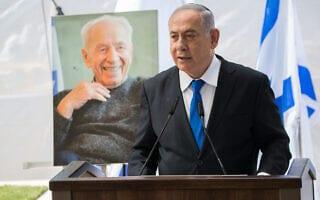 בנימין נתניהו באזכרה לשמעון פרס, 2019 (צילום: Yonatan Sindel/Flash90)