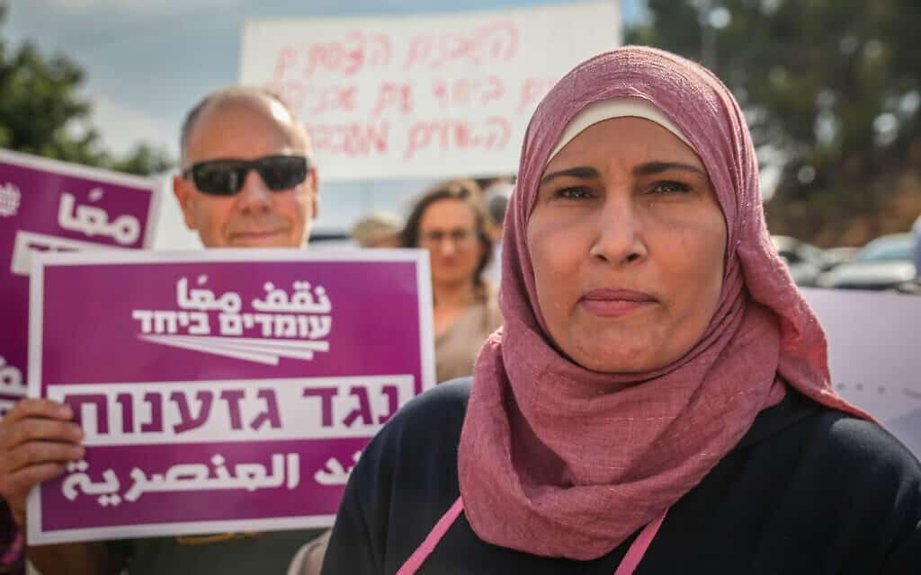 הפגנה במגזר הערבי נגד גזענות, ב-1 בנובמבר 2019 (צילום: דויד כהן/פלאש90)