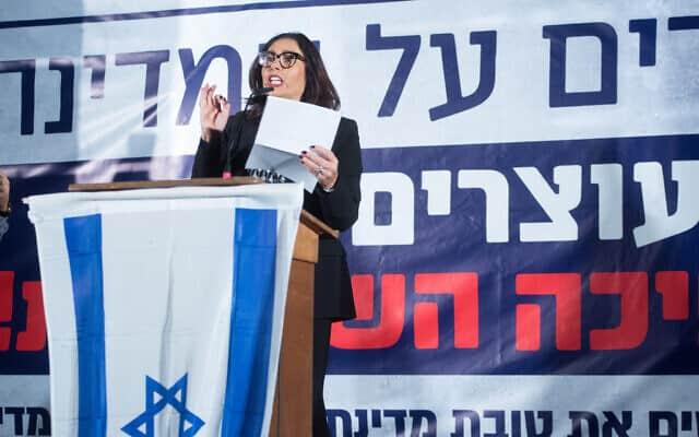 מירי רגב נואמת בהפגנת התמיכה לבנימין נתניהו במוזיאון תל אביב. 26 בנובמבר 2019 (צילום: מרים אלסטר/פלאש90)
