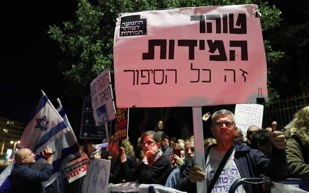 ההפגנה נגד בנימין נתניהו בירושלים, ב-30 בנובמבר 2019 (צילום: יונתן סינדל/פלאש90)