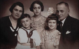 משפחת גילדין בגרמניה: ההורים אברהם ופאני (פייגה), הבנות צלה ומרגרט והבן הרברט (צילום: באדיבות טיילר גילדין)