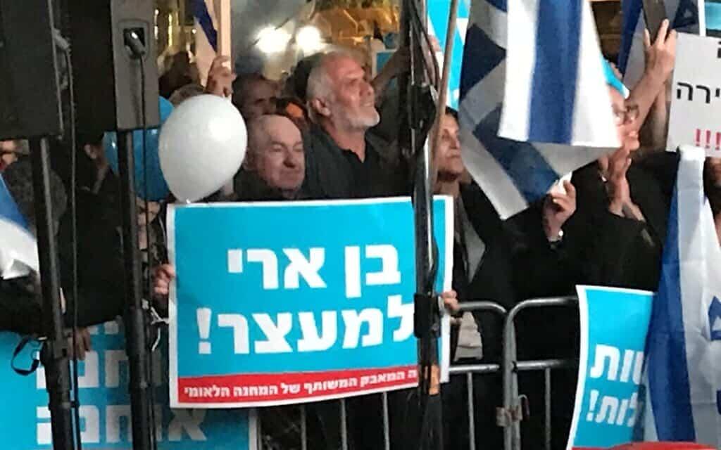 הפגנת תמיכה של הימין בבנימין נתניהו, ברחבת מוזיאון תל אביב. 26 בנובמבר 2019 (צילום: אמיר בן-דוד)