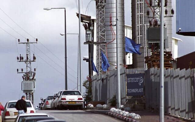 פארק התעשייה ברקן (צילום: Flash90)