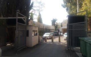 """מבנה האקדמיה לשעבר ברחוב סמולנסקין שהפך לחלק ממעון רה""""מ (צילום: תני גולדשטיין)"""