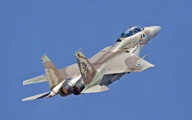 """מטוס F-15 של חיל האוויר. (צילום: צילום: דובר צה""""ל.)"""