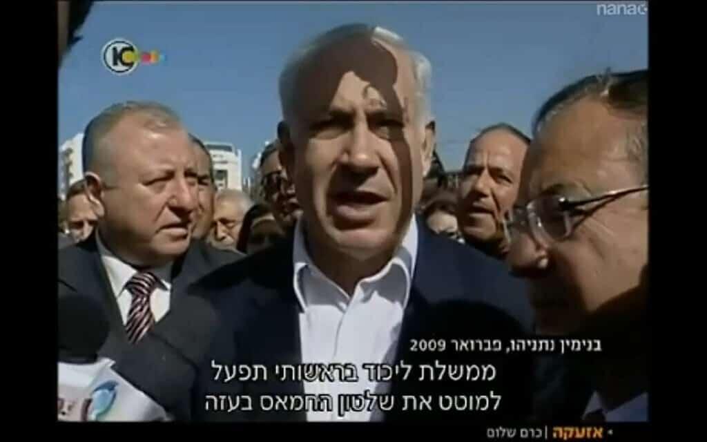 נתניהו מבטיח למוטט את שלטון החמאס בשנת 2009. צילום מסך מערוץ 10
