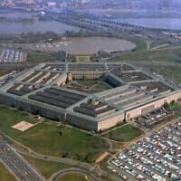 הפנטגון (צילום: AP)
