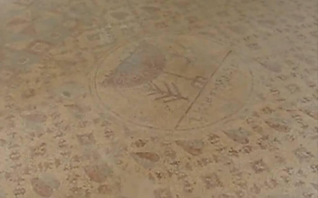 """מתוך הפסיפס בבית הכנסת העתיק ביריחו """"שלום על ישראל"""", צילום מסך מסרטון של """"יריחו יהודית"""""""