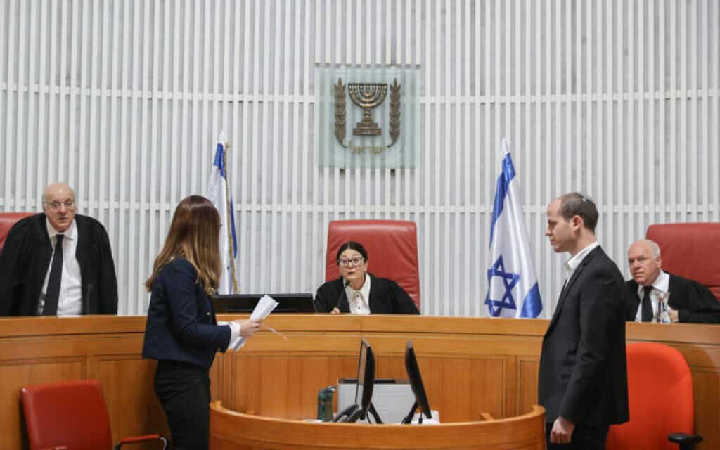 בית המשפט העליון (צילום: יונתן זינדל, פלאש 90)