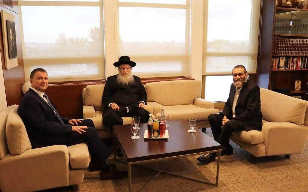 """ראשי יהדות התורה, משה גפני ויעקב ליצמן, בפגישתם עם יו""""ר הכנסת יולי אדלשטיין, היום אחר הצהריים"""