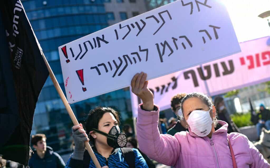 הפגנה נגד הנישוב באסדת הגז לוויתן, היום בתל אביב (צילום: תומר נויברג, פלאש 90)