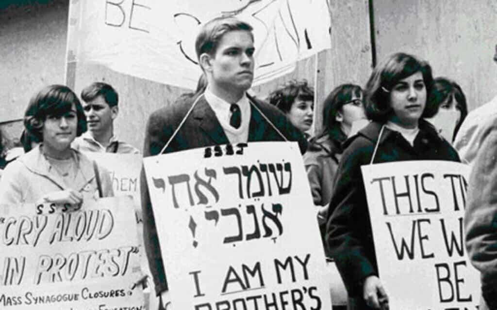 הפגנה של תנועת מאבק הסטודנטים למען יהדות ברית המועצות בשנות ה-60 (צילום: באדיבות ארכיוני ישיבה יוניברסיטי, אוסף מאבק הסטודנטים למען יהדות ברית המועצות)