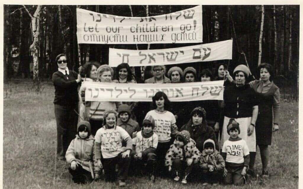 נשים וילדיהן במוסקבה, אוברז'קי, 1979 (צילום: באדיבות Remember & Save)