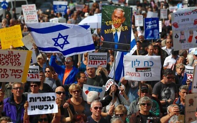 הפגנה בתל אביב נגד השחיתות השלטונית, 2018 (צילום: AP Photo/Ariel Schalit)