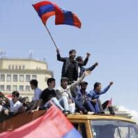 מפגינים במערכת הבחירות שנערכה ב-2018 בארמניה, ארכיון (צילום: AP Photo/Sergei Grits, File)