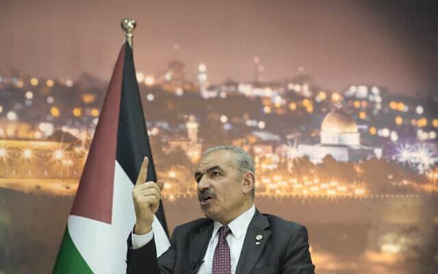 ראש הממשלה הפלסטיני, מוחמד אשתייה (צילום: AP Photo/Nasser Nasser)