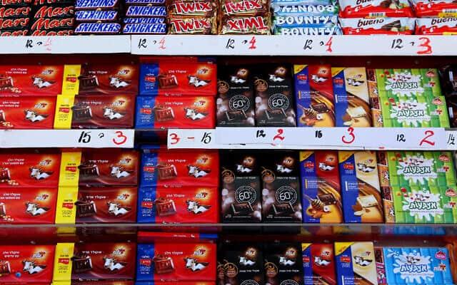שוקולד של שטראוס (צילום: Moshe Shai/Flash90)
