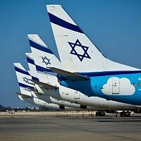 מטוסי UP של אל על בשדה התעופה בן גוריון, 2015 (צילום: משה שי/פלאש90)
