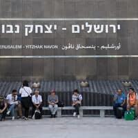 תחנת הרכבת ירושלים – יצחק נבון, שממנה ייצאו נסיעות לתל אביב (צילום: נעם ריבקין פנטון, פלאש 90)