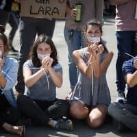 .הפגנת תמיכה של סטודנטים באוניברסיטה העברית נגד גירוש אקטיביסטית הבי.די.אס לארה אלקאסם (צילום: Hadas Parush/Flash90)